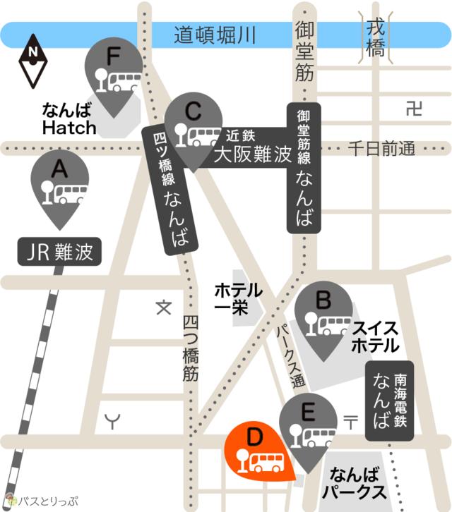 D:SAKURA BUS FLOOR難波.png