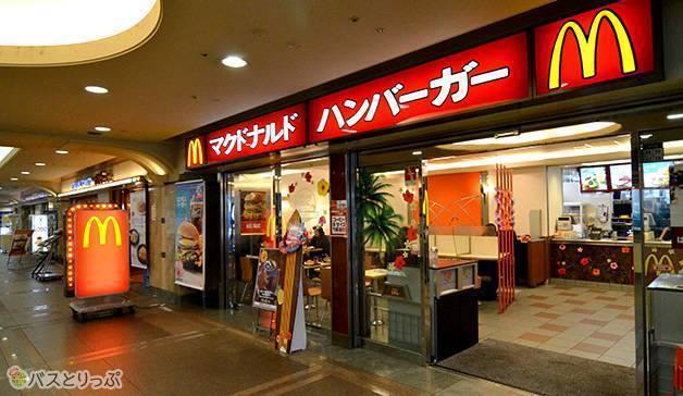 お腹がへったら地下へ(大阪なんばバスターミナル徹底ガイド)