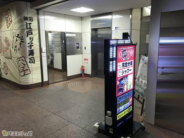 ビル1Fのエレベータホール