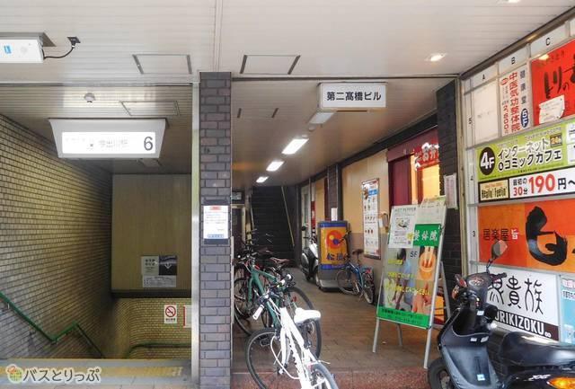 駅直結で雨の日でも傘要らず、Poco agio(ポコアージョ)烏丸今出川店