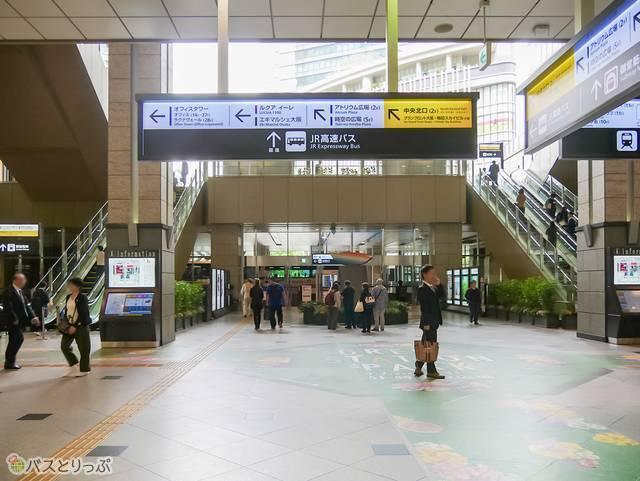 大阪 駅 jr 高速 バス ターミナル 大阪駅JR高速バスターミナル〔高速バス〕|高速バス・夜行バス時刻表...