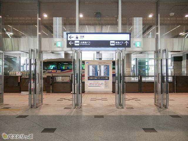 大阪高速BT入り口