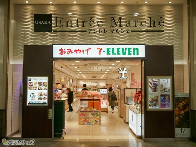 セブンイレブン アントレマルシェ大阪店 入り口