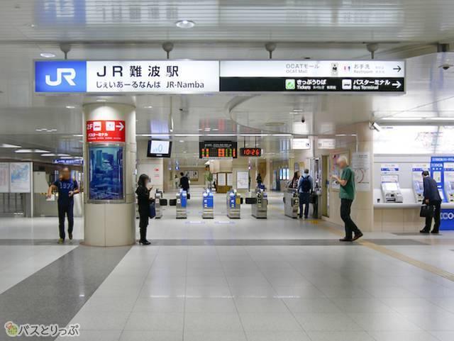 OCAT① 難波駅