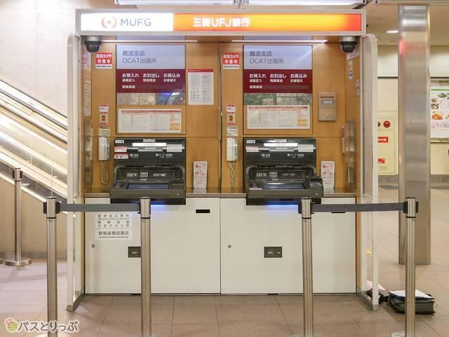 三菱UFJ銀行のATM