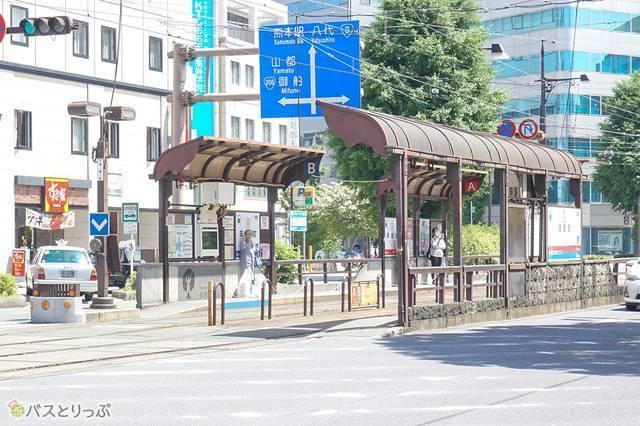 市電「辛島町駅」