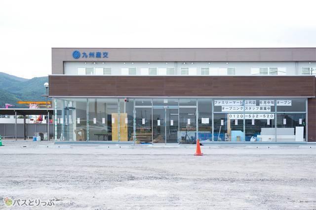 西部車庫のバス停に隣接する「ファミリーマート 上代店」
