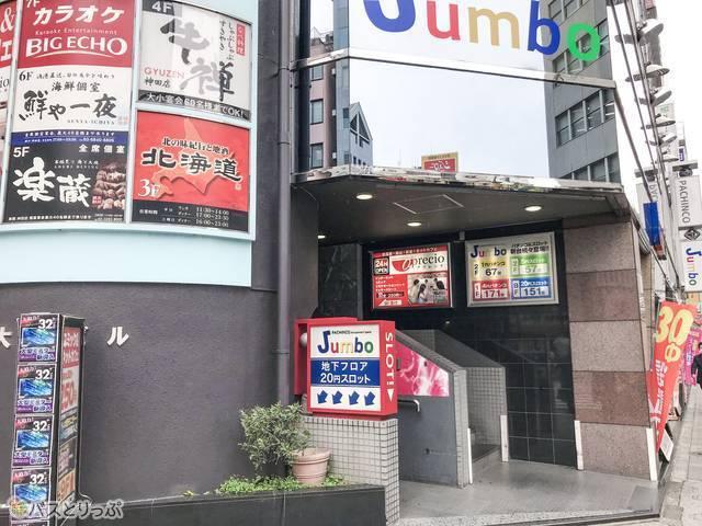 「アプレシオ 神田南口店」入口。ビルの9Fに受付がある