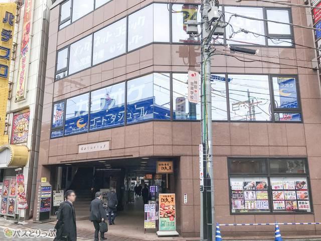 「自遊空間 神田北口店」外観。ビルの2Fに店舗がある。