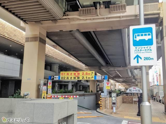 高速バスターミナル.jpg