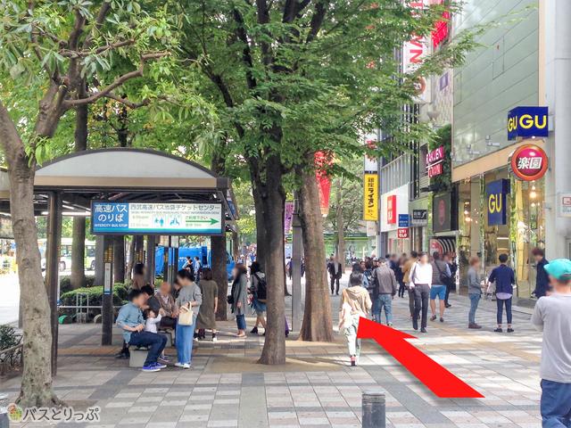西武バス乗り場.jpg