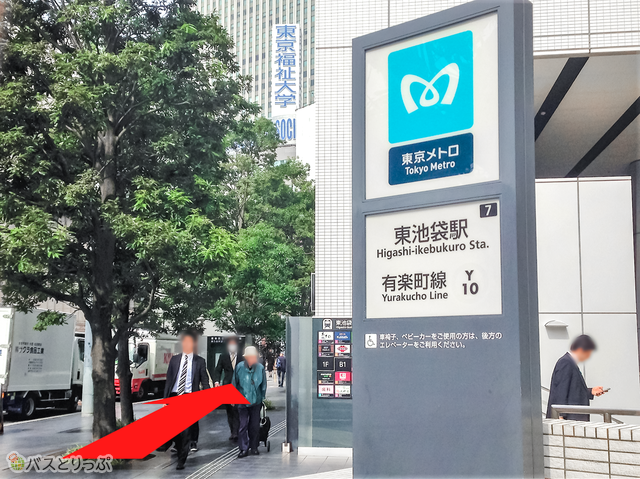 東池袋駅7番出口.jpg