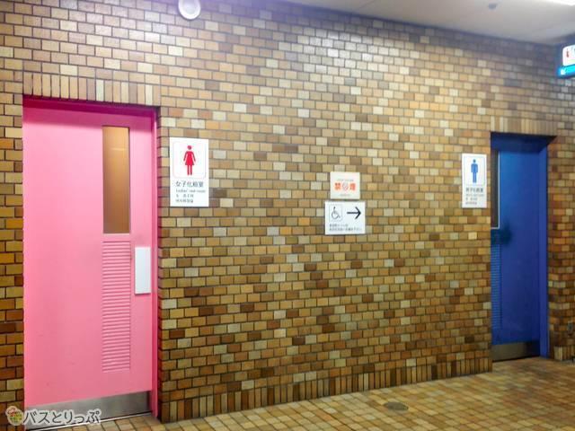 サンシャインバスターミナル待合室のトイレ