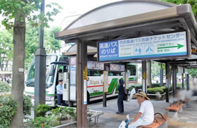 西武高速バス乗り場.png