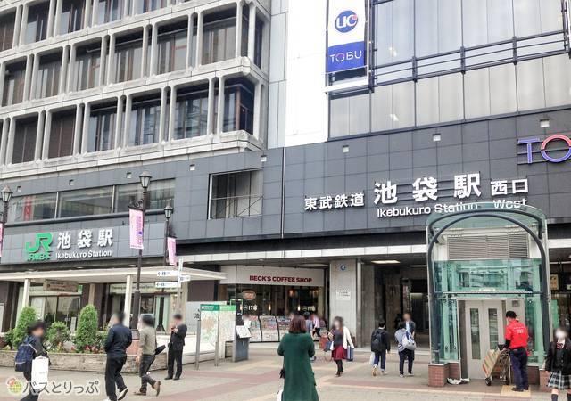 池袋駅西口.jpg