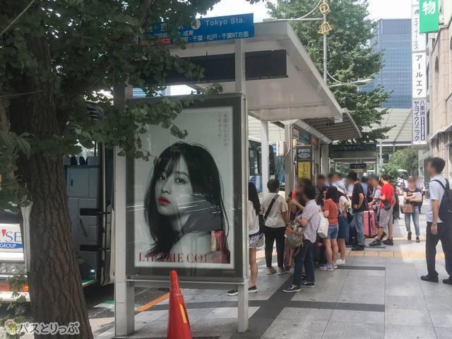 京成バス1番乗り場