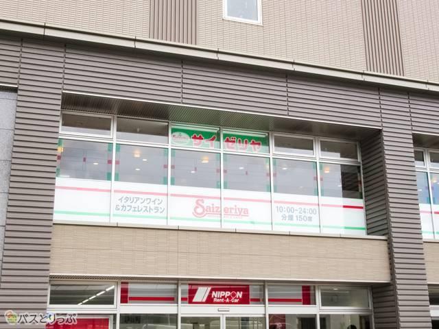 「アクロスキューブ」2階のサイゼリヤ金沢駅西口店