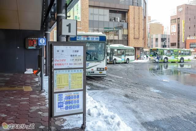 東京行きの一部の長距離バスも停車する一番乗り場