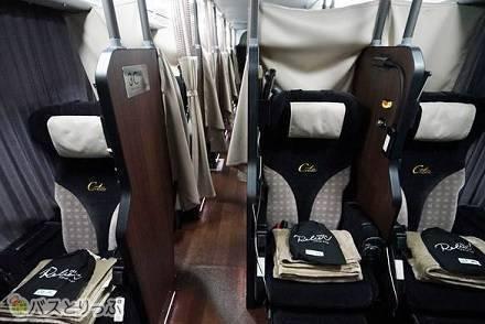 3列と4列でシート幅やリクライニング角度はどれくらい違う? JR高速バス「ドリーム号」の7つのシートを徹底比較!