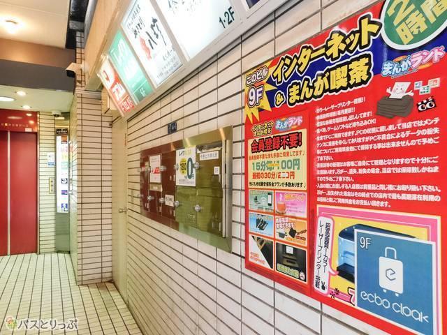 「まんがランド 上野駅前店」の入口は表通りではなくビル裏側にあるので注意