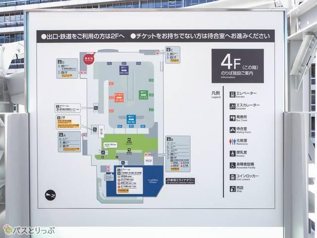 4階のりば施設案内図