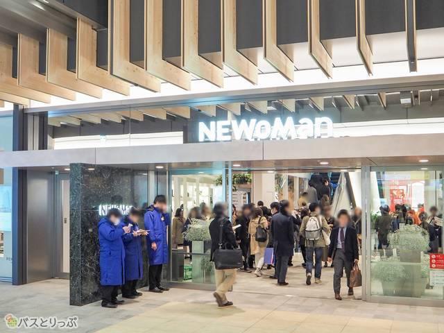 バスターミナルに直結するニュウマン