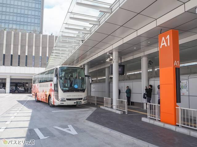 バスのりばAエリアのA1