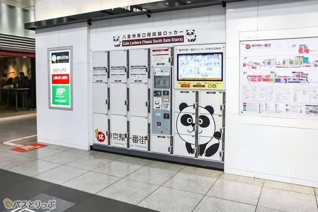 八重洲南口階段脇ロッカー(パンダ)