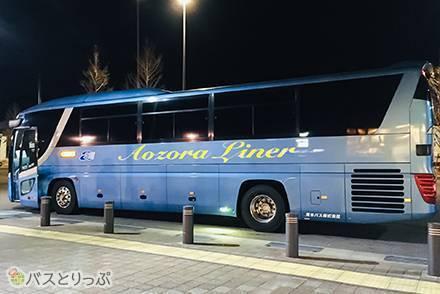 東京駅から乗り換えなしで「伊勢神宮」へ高速バス移動。青木バスの「あおぞらライナー」の乗り心地や車内設備を紹介