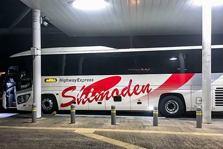 下津井電鉄「ルミナス号」で東京~岡山を移動。3列独立シート・半個室空間・腰当・ブランケットなど快適に過ごせる工夫いっぱい