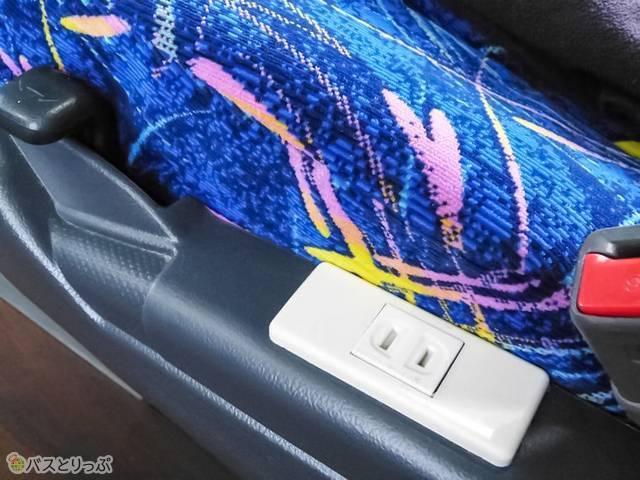 個別コンセント(またはUSB端子)はシート座面の隣に