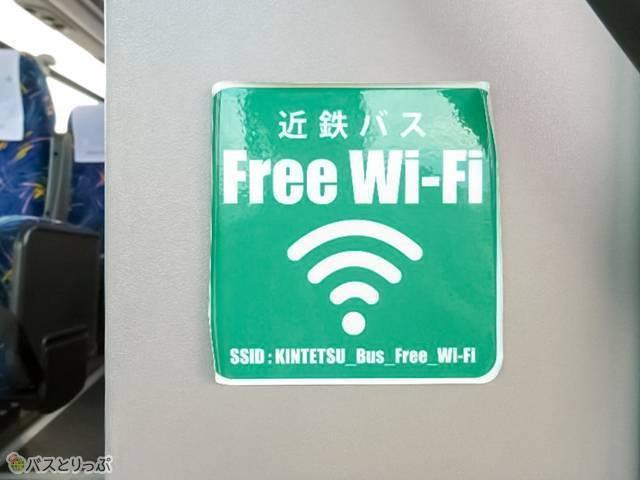 フリーWi-Fiはパスワードなしで設定もラク