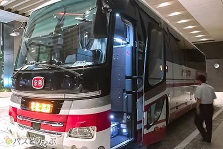 京阪バス運行の「東京ミッドナイトエクスプレス京都号」で移動。設備やシートを紹介&乗車の様子をレポート