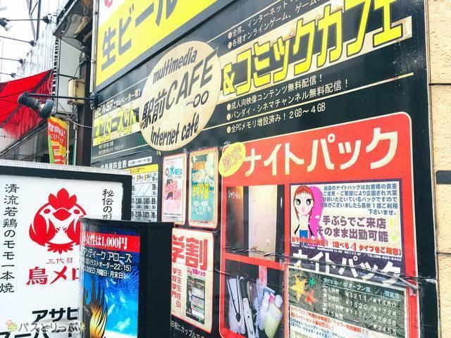 「岡山駅前カフェ」外観