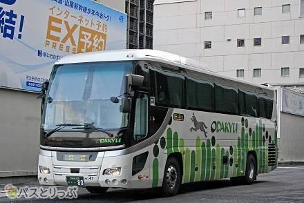 今では珍しいあの車内サービスも!? 小田急シティバスの高速バス「ニューブリーズ号」乗車記【東京~広島】