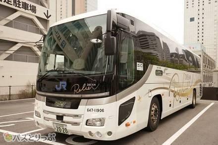リラックスグッズを追加! JRバス「ドリームルリエ」「プレミアムドリーム」のアメニティを3/1にリニューアル