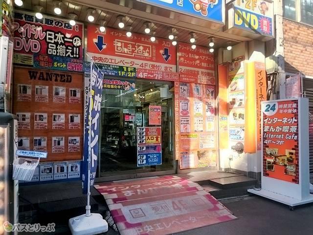 「もんきーねっと 秋葉原店」入口