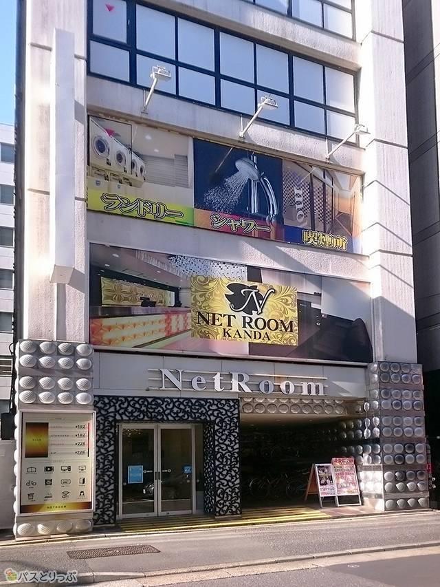「ネットルームマンボー 神田店」入口