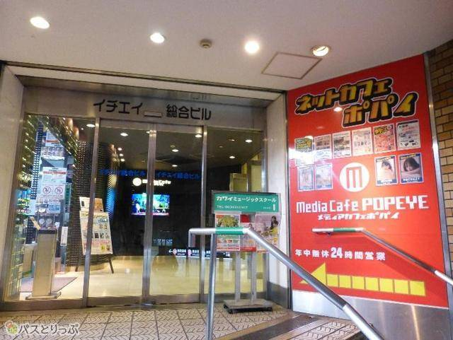 「メディアカフェポパイ なんば西口店」地下入口