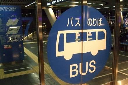高速バスの乗り方に戸惑わないように! チケットレス? 予約確認メールの印刷が必要? 乗車パターンを解説