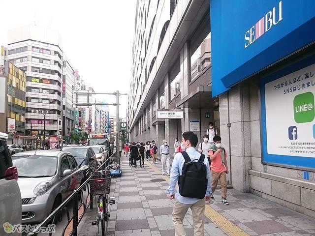 JR池袋駅東口1番