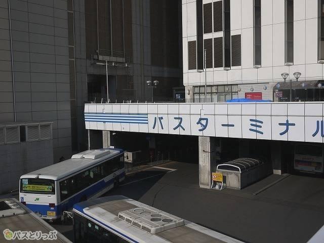 札幌駅バスターミナル.jpg