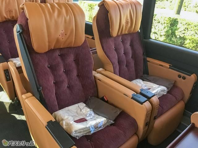 菫の2列席