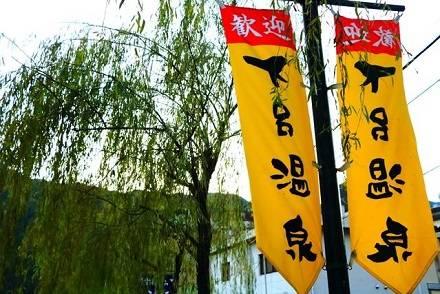 東京から下呂温泉へのアクセスは名古屋か高山経由で! 新幹線・高速バスでの行き方まとめ。バスツアー情報も紹介