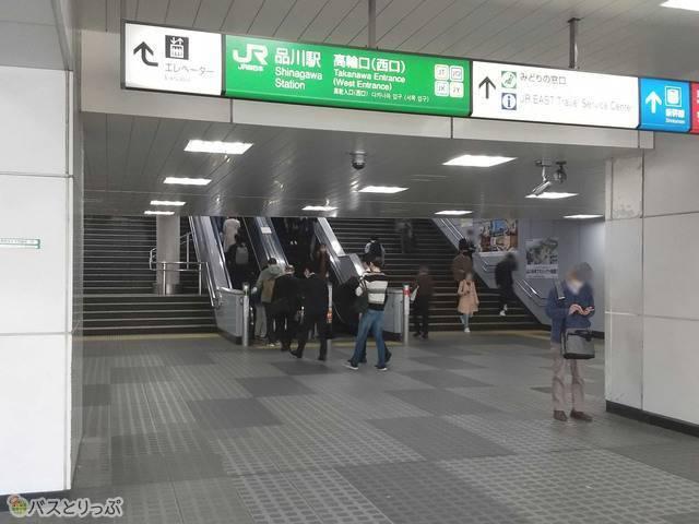 正面から見た品川駅高輪口(西口)