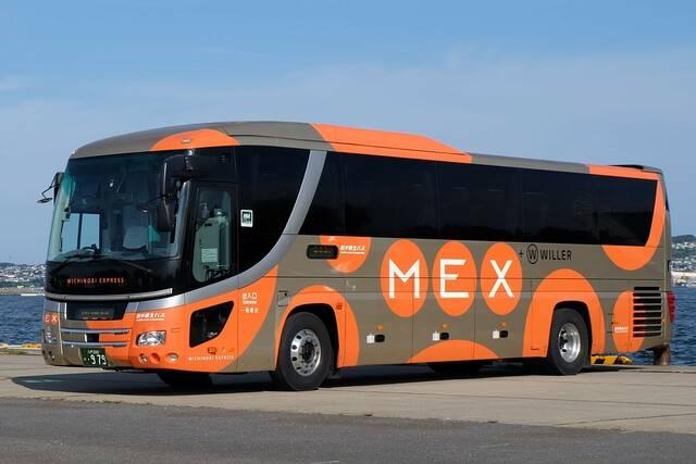 mex (3).jpg