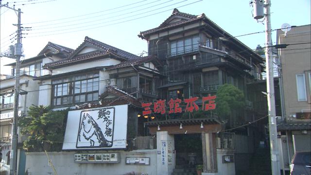三崎館・外観.png