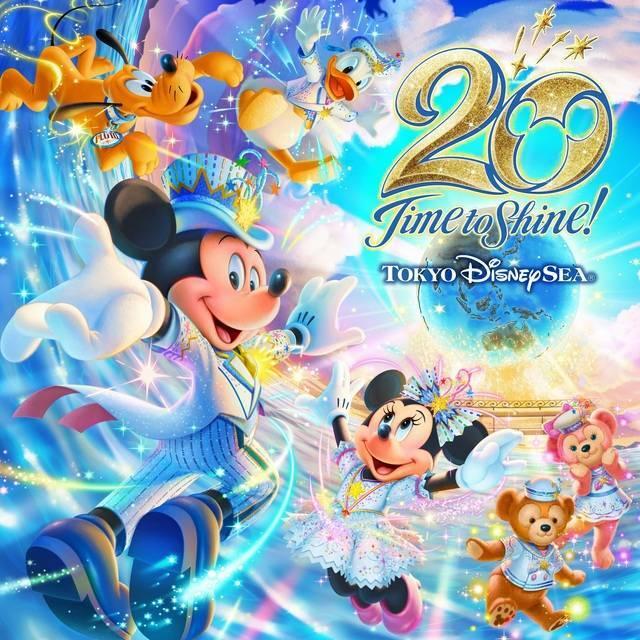 タイム・トゥ・シャイン!(c)Disney
