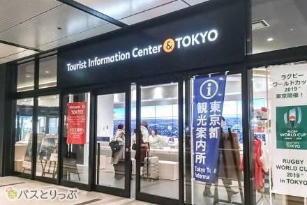 バスタ新宿到着後すぐ身軽に! 新宿駅周辺の手荷物預かり所一覧&便利な事前予約可能スポットを紹介