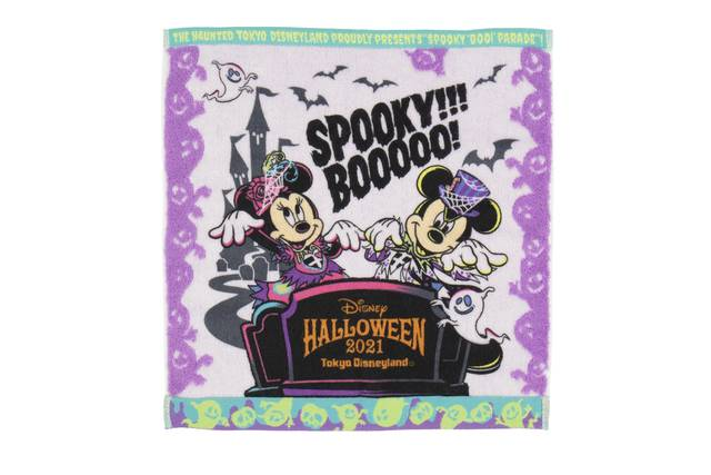ウォッシュタオル 750円(c)Disney